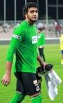 Al-Maiouf
