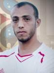 Abu Nahyeh
