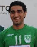 Al-Rahib