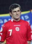 Tskitishvili