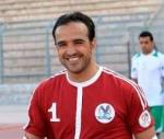Al-Amaireh