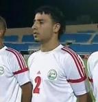 Al-Radaei