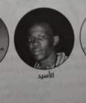 Al-Esid