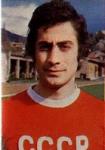 Gutsaev